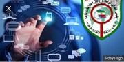 افتتاح مرکز فوریت های سایبری پلیس فتا در چهارمحال و بختیاری