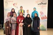 داوری آثار بانوان قصهگوی یزدی در جشنواره بین المللی قصهگویی