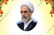 سخنرانی حضرت آیت الله علیرضا اعرافی به مناسبت هفته وحدت در کیش