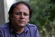 پنج سال گذشت / به یاد محمدرضا رستمی