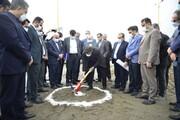 آغاز عملیات اجرایی ساخت شهرک صنعتی شماره ۳ در منطقه آزاد انزلی
