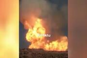 ببینید | انفجار لوله گاز بر اثر فرسودگی در نزدیکی روستای رمیص رامشیر