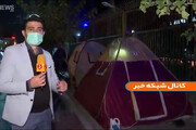 ببینید | دردسری عجیب برای همراهان بیماران شهرستانی در پایتخت