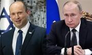 بنت برای رایزنی با پوتین در مورد ایران وارد روسیه شد