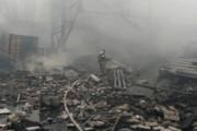 ببینید | انفجار یک کارخانه مواد شیمیایی در روسیه