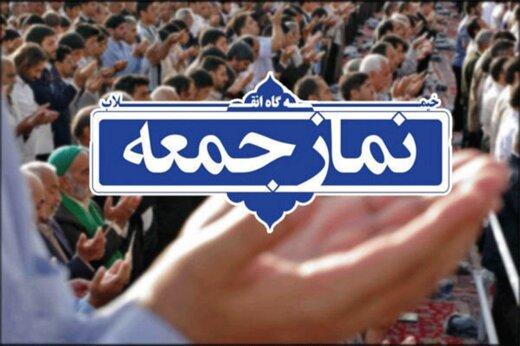 حاشیههای نمازجمعه پایتخت، پس از 20 ماه / اندک اندک جمع مستان میرسند...