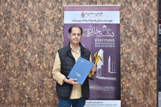 جایزه بهترین فیلمبردار سال آسیا، به مسعود امینیتیرانی رسید
