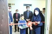 استودیوی آموزش مجازی آموزشوپرورش استثنایی در شهرکرد افتتاح شد