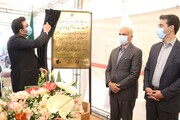 گزارش تصویری بهرهبرداری از نیروگاه ۱۰ مگاواتی غدیر کوشک