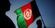 شورای عالی مقاومت ملی افغانستان اعلام موجودیت کرد