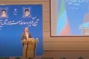 ببینید | سیلی خوردن استاندار جدید آذربایجان شرقی در مراسم معارفه
