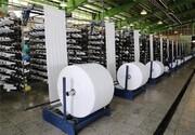 ساخت مجتمع بزرگ صنعتی پتروشیمی در یزد