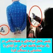 دستگیری عامل تیراندازی در یک مراسم ختم در آبادان