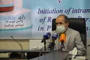 سازمان غذا و دارو میزان واکسن مورد نیاز را اعلام کند