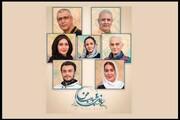 نورا هاشمی، بازیگر نمایشِ تازه گلاب آدینه شد