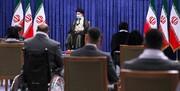 دیدار رهبر انقلاب با مسئولان و مهمانان کنفرانس وحدت اسلامی