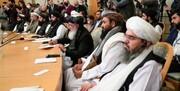 طالبان نظر کشورها برای شناسایی را جلب کرد؟