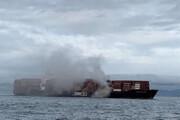 ببینید   آتش گرفتن یک کشتی اسرائیلی در نزدیکی ساحل کانادا