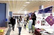 ۲۰ غرفه صنایع دستی در نمایشگاه پاییزه منطقه آزاد چابهار راه اندازی شد