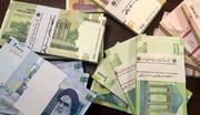 افزاش توان ارائه تسهیلات بانکی بافروش اموال مازاد شبکه بانکی