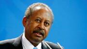 پیام نخستوزیر سودان به مردم/ وزیرخارجه سودان: کودتا مردود است/ واکنشهای بینالمللی