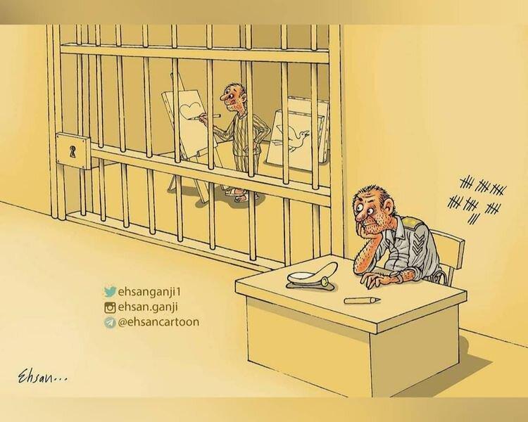 ببینید جای زندانی و زندانبان عوض شد!