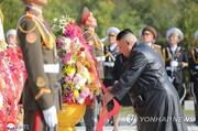 رهبر کره شمالی: روابط پیونگ یانگ و پکن بر پایه پیوند خونی است