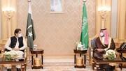 در دیدار عمران خان و بن سلمان چه گذشت؟