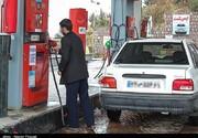 اطلاعیهوزارت نفت درباره اختلال در جایگاههای سوخت