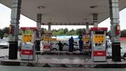 زمان رفع مشکل در جایگاههای سوخت اعلام شد