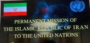 پاسخ ایران به یاوهگویی امارات درباره جزایر سهگانه