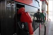 بشنوید| هشدار؛ بنزین هست اما فرصتطلبان بنزین را چند برابر قیمت میفروشند!