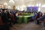 بیانیه مشترک وزرای خارجه کشورهای همسایه افغانستان