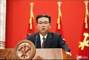 رهبر کره شمالی: مردم گرسنه کمتر غذا بخورند!