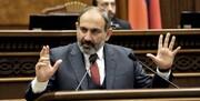 آیا ارمنستان از سیونیک عقبنشینی کرده است؟